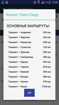 Rustam Trans Cargo screenshot 6