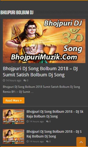 BhojpuriMuzik - Bhojpuri DJ Gana App for Android - APK Download