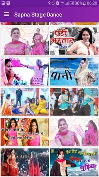 Sapna Stage Dance apk screenshot