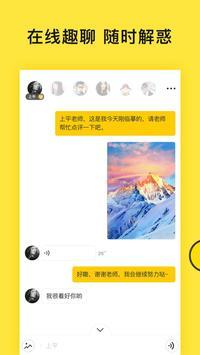 轻趣-记录分享美好生活 apk screenshot