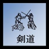 Glosario de Kendo icono