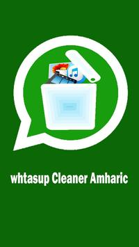 Whatsup Amharic Cleaner poster