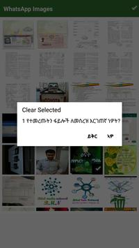 Whatsup Amharic Cleaner screenshot 2