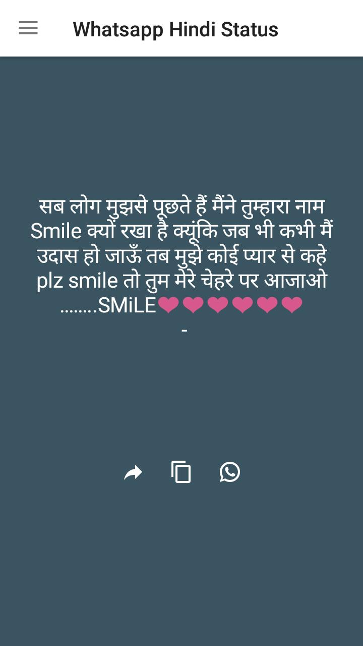 Hindi Whatsapp Status for Android - APK Download