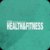 Women's Health & Fitness ME icon