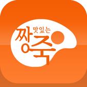 짱죽 1.0 icon