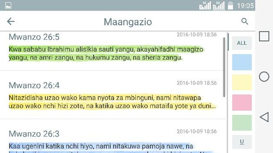 Biblia Takatifu Ya Kiswahili Apk 5 6 5 Download For Android Download Biblia Takatifu Ya Kiswahili Apk Latest Version Apkfab Com