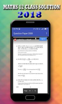 MATHS 12TH CLASS SOLUTION PAPERS screenshot 2