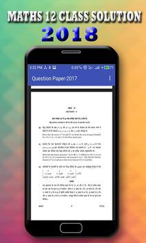 NEW MATHS SOLUTION PAPERS 2018 apk screenshot