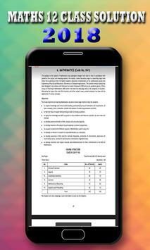 Maths 12th Class Solution Papers apk screenshot