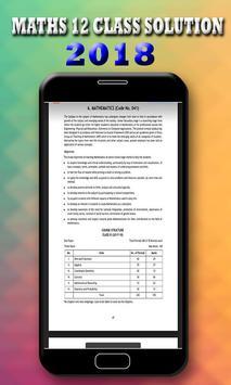 12th Maths New Solution Papers 2018 apk screenshot