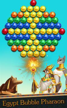 Egypt Bubble Pharaoh screenshot 1