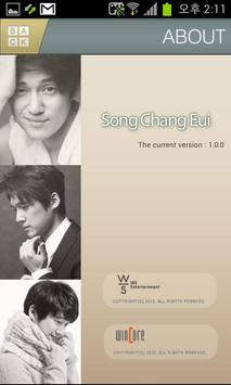 송창의 Song Chang Eui apk screenshot
