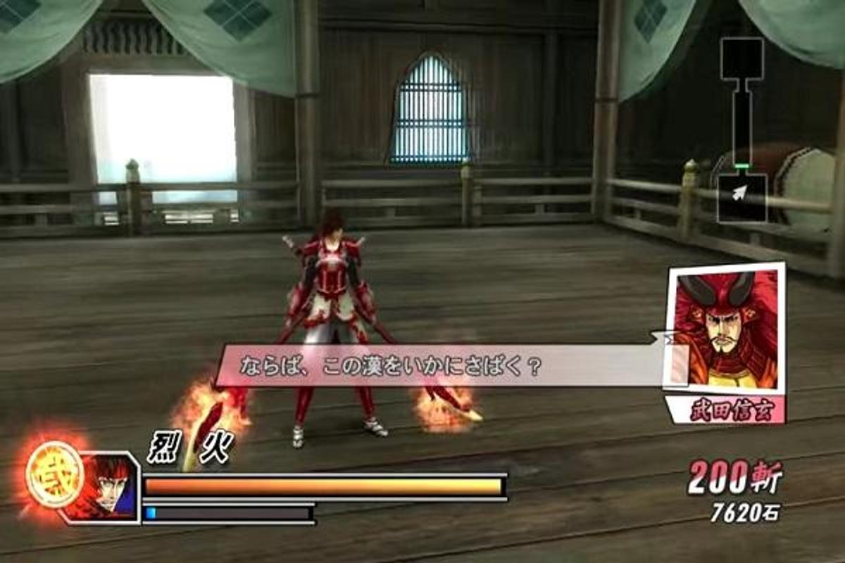 Dolphin emulator: sengoku basara 2 heroes hd 60fps youtube.