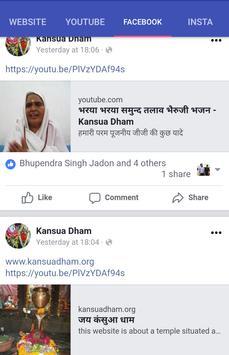 Kansua Dham screenshot 1