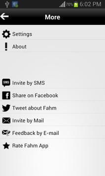 Fahm Qur'an apk screenshot