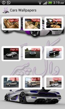 Cars Wallpapers screenshot 2