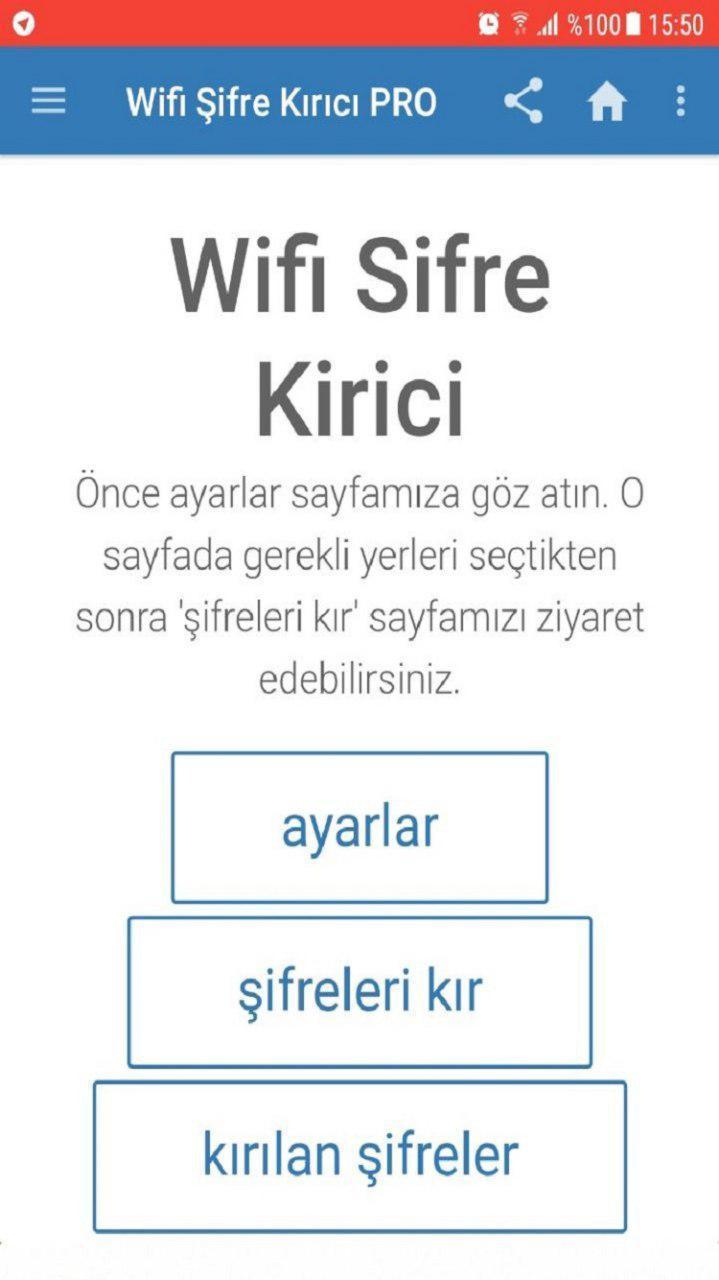 WPS DUMPER Wifi Parola Kirici Simülasyon for Android - APK