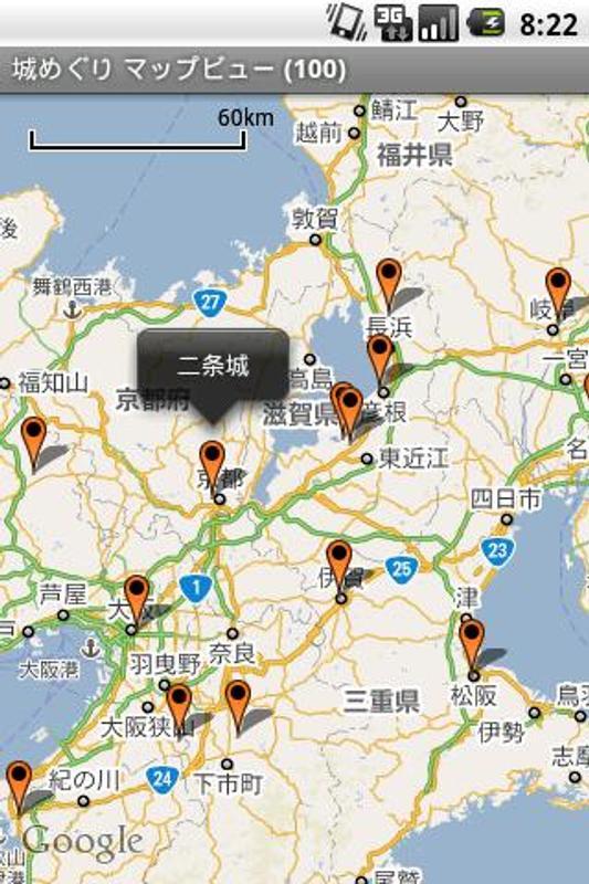 Japanese castles tour old descarga apk gratis libros y obras de japanese castles tour old captura de pantalla de la apk gumiabroncs Images