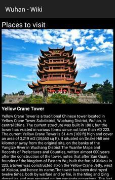 Wuhan - Wiki screenshot 3