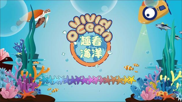 Vivid Ocean poster