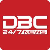 DBC NEWS (beta) icon