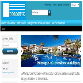 DDboutik screenshot 6