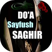 Doa Sayfush Shaghir icon