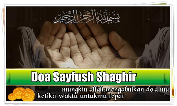 Doa Sayfush Shaghir screenshot 4