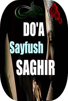 Doa Sayfush Shaghir screenshot 2