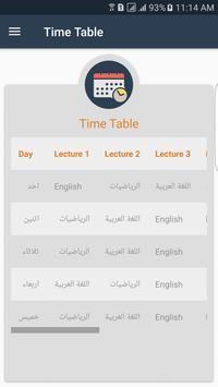 Excellence Schools apk screenshot