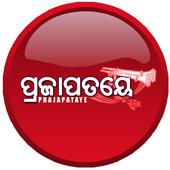 Prajapataye icon
