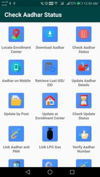 Check Aadhar Status and Mobile Number poster