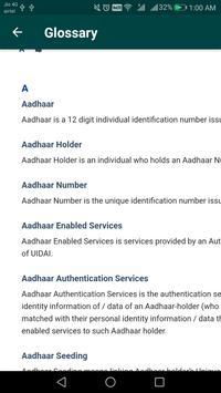 Check Aadhar Status and Mobile Number screenshot 1