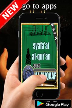 syafaat al qur'an surat Al Ahqaaf screenshot 2
