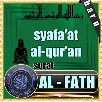 syafaat al qur'an surat Al Fath poster