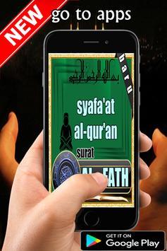syafaat al qur'an surat Al Fath screenshot 2