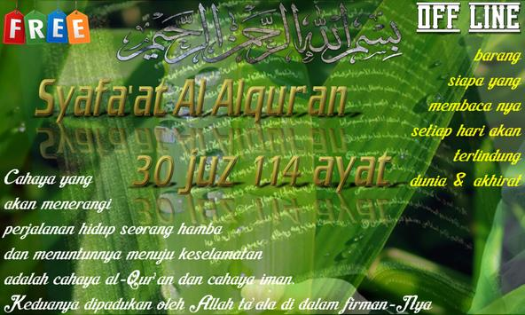 syafaat al qur'an surat Ibrahim screenshot 4