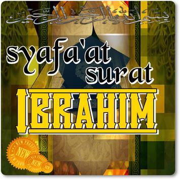 syafaat al qur'an surat Ibrahim poster