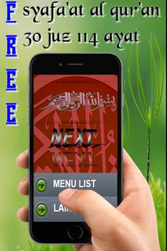 syafaat al qur'an surat Ibrahim screenshot 1