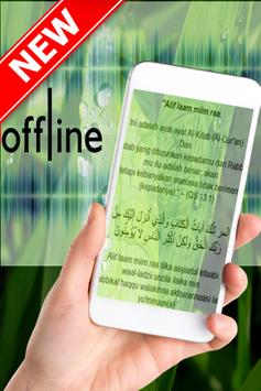 syafaat al qur'an surat Ibrahim screenshot 3