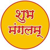 Shubhamanglam icon
