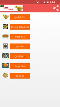 Tasty Rasam Recipes poster