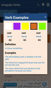 English Irregular Verbs apk screenshot