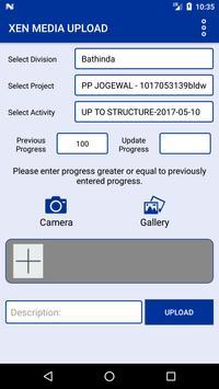 PPHC-PMC apk screenshot