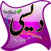 My Help in Health icon