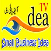 my idea tv icon