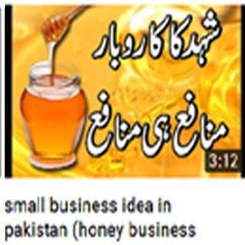 my idea tv screenshot 7