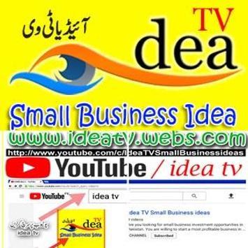 my idea tv screenshot 1