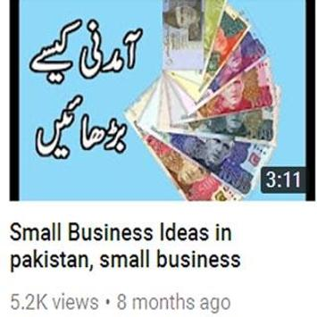 my idea tv screenshot 2